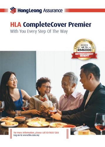 HLA CompleteCover